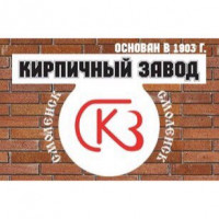 Производитель Смоленский кирпичный завод