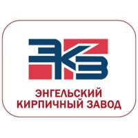Производитель Энгельсский кирпичный завод